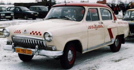 такси волга 21