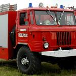 Пожарные машины на базе ГАЗ