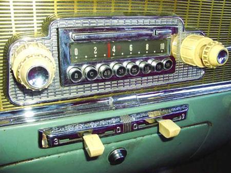 радиоприемник Чайка
