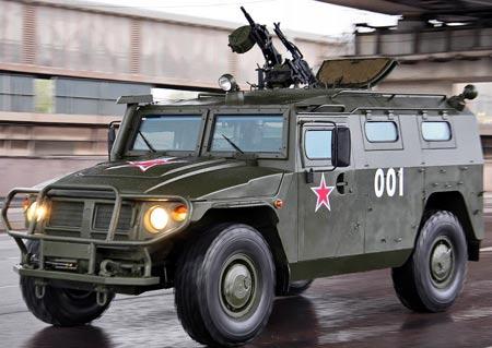 армейский газ 2330