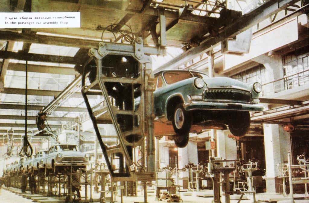 производство ГАЗ-21