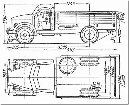 Схемы и чертежи газ 63