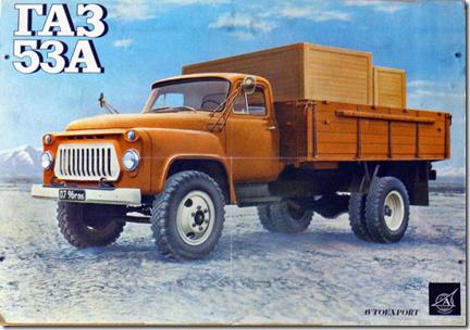 автомобиль ГАЗ 53А фото советских времен