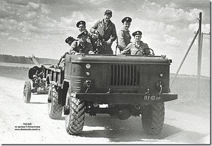 советский газ 66