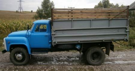 грузовик газ 53