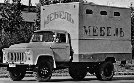 грузовой ГАЗ-52