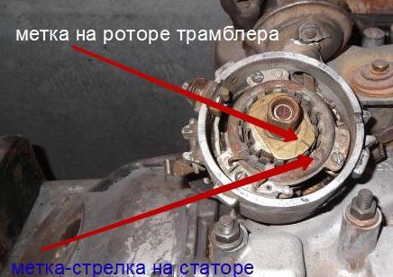 установка зажигания газ 53