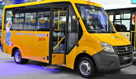 автобус NEXT