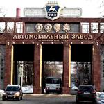 История завода ГАЗ