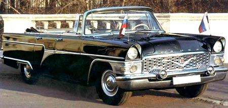 модель ГАЗ 13 Б