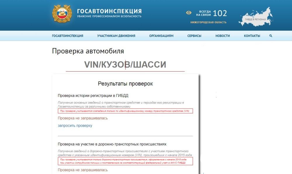список банков москвы где можно взять кредит наличными без проверок срочно