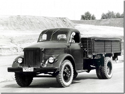 газ грузовик